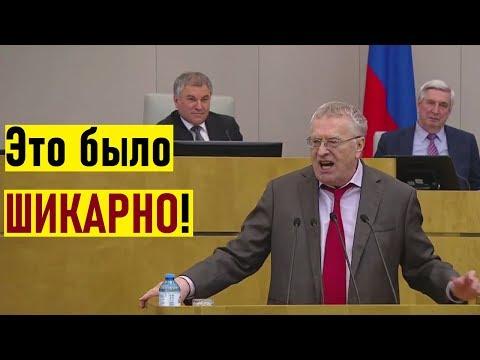 Утром НИКТО,вечером ДЕПУТАТ! Жириновский РАЗНЕС политиков и высказал мнение о Мишустине