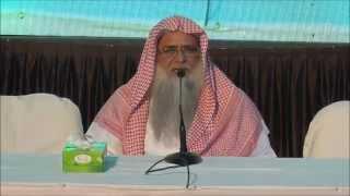 DAUR-E-HAZIR KA AZEEM FITNAH : Shaikh Dr. Wasiullah bin Muhammad Abbas