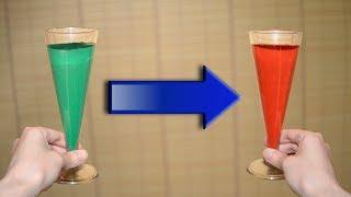 фокус: меняем цвет воды !