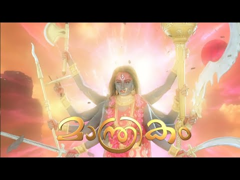 Download Manthrikam Episode {266/271} Malayalam Review | N3 Entertainment |