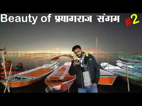 Night Beauty Of Prayagraj Kumbh Mela | Prayagraj kumbh mela 2019 | Allahabad Kumbh Mela 2019