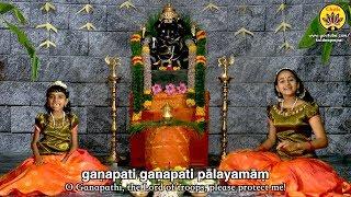 Ganapathi Bhajan | Vande Guru Paramparaam | Sooryagayathri & Niranjana