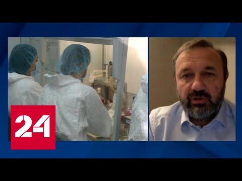 Крокус Экспо станет госпиталем для больных с COVID-19 - Россия 24