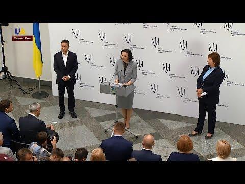 Высший Антикоррупционный суд заработал в Украине. Прямое включение