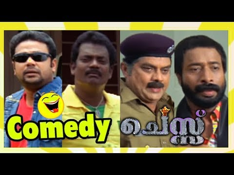 Dileep Latest Comedy Scenes 2017 | Chess Movie Comedy Scenes | Dileep | Bhavana | Jagathy