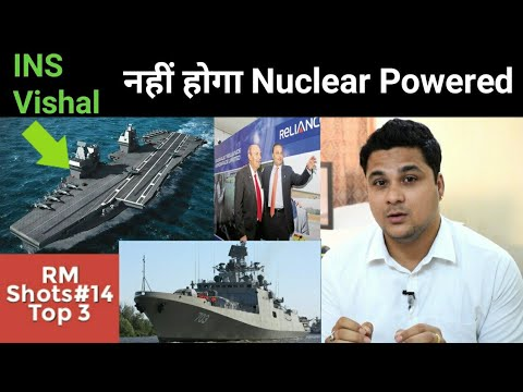 Top 3| INS Vishal- No Nuclear Power, Project 11356 Frigates,Search Results Dassault-Reliance JV