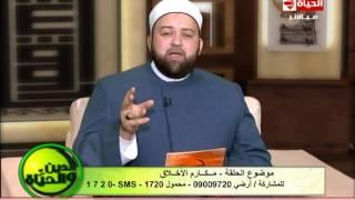 يسرى عزام: الإسلام انتشر بالأخلاق وليس بالسيف كما يزعم المتطرفون.. فيديو