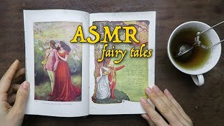 ASMR Bedtime Fairy Tale (Binaural, Whisper, Tapping, Page Turning)