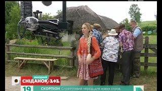 Як знімають новий сезон «Одного разу під Полтавою» - Телесніданок