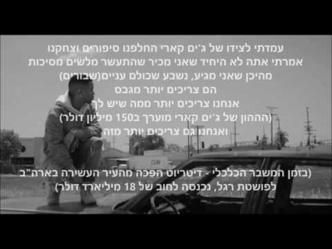 big-sean---one-man-can-change-the-world-hebsub-מתורגם