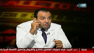 الناس الحلوة | القضاء على مشكلات الأسنان .. العنف الجسدى وجراحات المخ والاعصاب