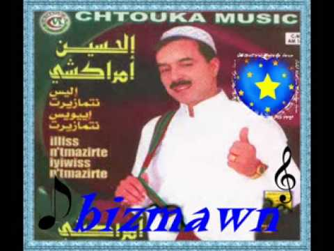 lhoussin amrrakchi mp3 2014