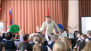 School 396 - исторический урок l бородинское сражение