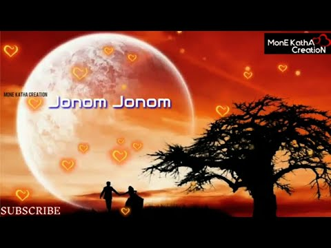 New Santali WhatsApp Status Video    Jonom Jonom    Mone Katha Creation