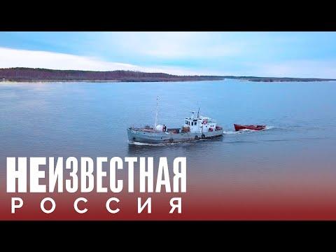 Последний улов | НЕИЗВЕСТНАЯ РОССИЯ