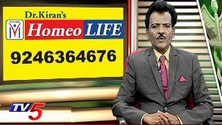 Treatments and Symptoms on psoriasis | Homeo LIfe | Good Health | By Dr.Kumar | TV5 News
