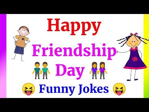 Happy Friendship Day 2019 || Funny Shayari & Jokes In Hindi ||