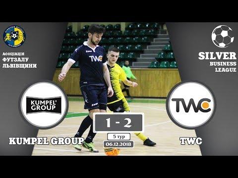 Kumpel Group - TWC [Огляд матчу] (Silver Business League. 5 тур)