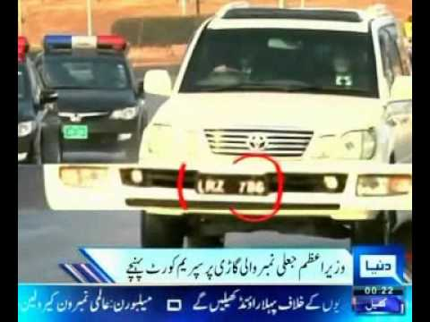 Prime Minister Pakistan Yousuf Raza Gilani using Car with FAKE number Plate