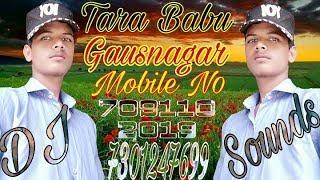 Teri Aakhya  Kajal. ..DJ Song. DJ Haryanvi Songs  DJ Tara Babu