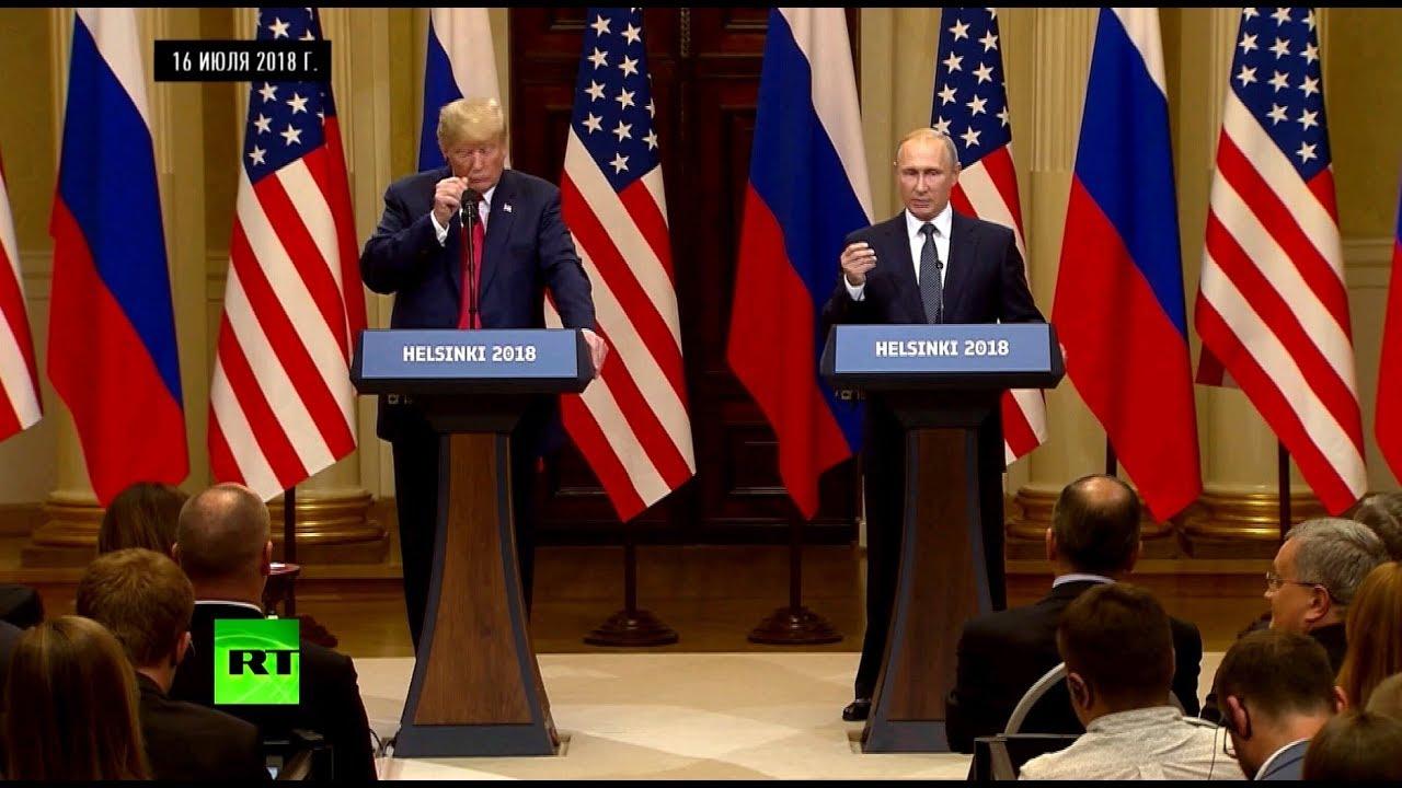 Как западные СМИ преподнесли слова Путина о победе Трампа на выборах