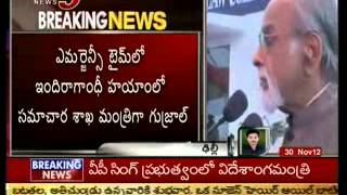 IK Gujral passes away - TV5