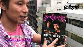 Bollocks No.033 ¥ 1080 https://www.shinko-music.co.jp/item/pid06451...