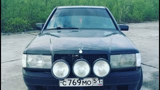 Самый маленький Mercedes-Benz седан. 190 в кузове w201.
