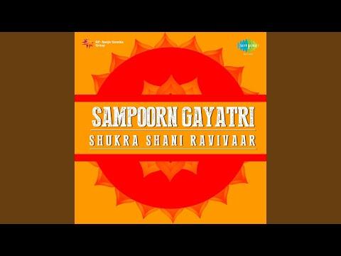 Shri Saraswati Gayatri