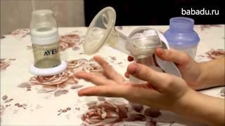 Молоковідсмоктувач ручний поліпропілен Philips Avent (Філіпс Авент)