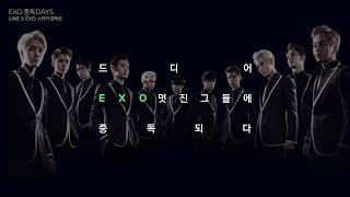 LINE X EXO - Special Sticker(CHN)