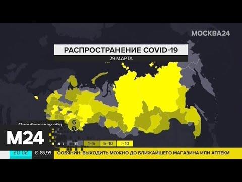 В России зафиксирован девятый случай смерти от коронавируса - Москва 24