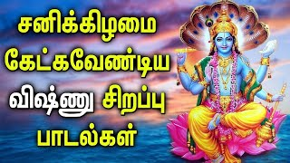 VISHNU WILL LIBERATE FROM ALL INFECTIONS AND LEAD YOU HEALTHY | Lord Vishnu Tamil devotional songs