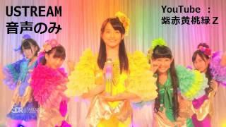 絶唱!なにわで生まれた少女たち MV http://youtu.be/bG8Lut2c8b8 USTRE...