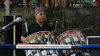 NET. BALI - KPU LIBATKAN WARGA DISABILITAS UNTUK TEKAN ANGKA GOLPUT SAAT PILKADA BALI