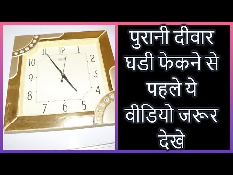 How to Use Old Wall Clock | Diwali Wall Decoration Ideas at Home | DO NOT THROW AWAY OLD WALL CLOCK
