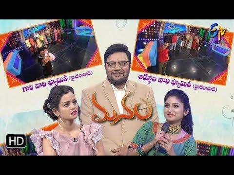 Manam   12th November 2019    Full Episode   ETV Telugu
