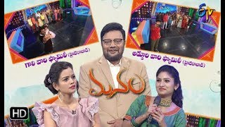 Manam | 12th November 2019  | Full Episode | ETV Telugu