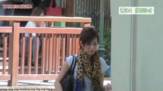 音月桂さん、舞羽美海さんの宝塚大劇場公演最後の集合日.