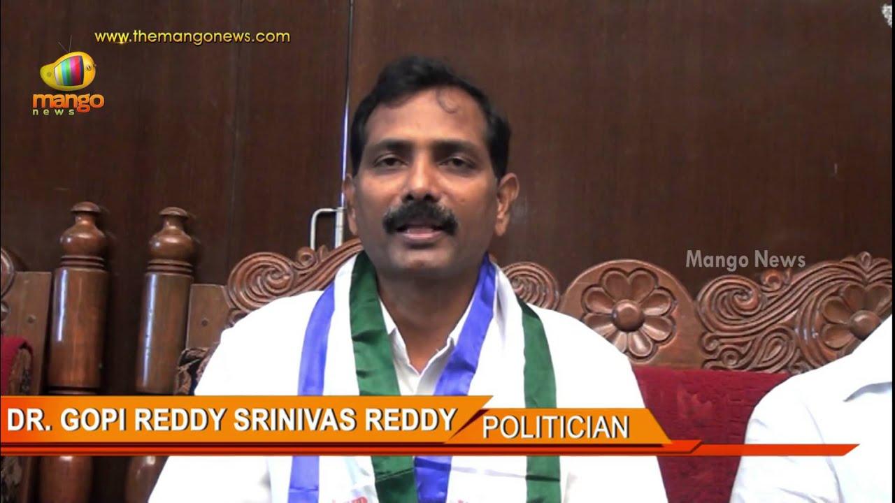 Congress high command ill-treated YSR family - YSRCP leader Dr Gopireddy  Srinivas Reddy