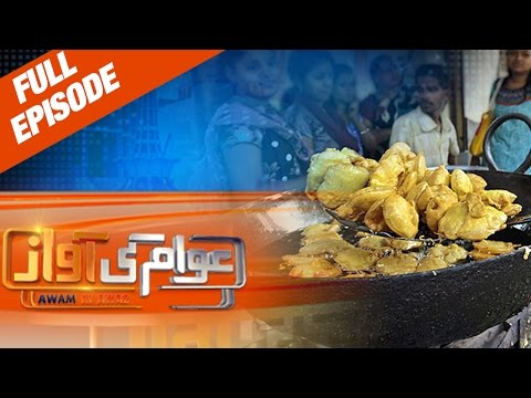 Nakis Khany Peene ki Ashiya   Awam ki Awaz– 16 August 2016