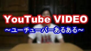 I am YouTube junkie. 昨日から借りパクしてるカラオケ音源↓ https://ww...
