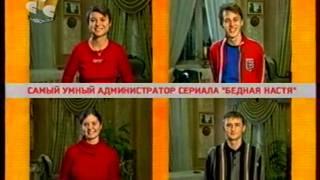 Реклама, заставки, анонсы, прогноз погоды (СТС, 09.04.2004)(Источник: http://video.yandex.ru/users/rzv1995/view/4356/, 2014-06-26T06:03:51.000Z)