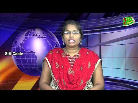siti cable news