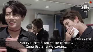 [RUS SUB][Рус.саб] [BANGTAN BOMB] Excuses about destroyed JK's Shirt - BTS (방탄소년단)