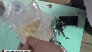 Наркотики поштою: в посилці з Китаю виявили кілограм амфетаміну