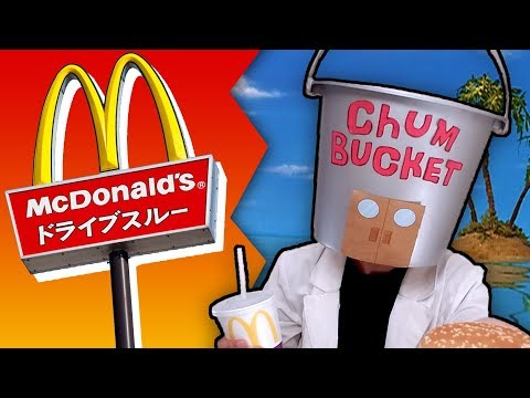 Chum Bucket Goes To McDonald's! - AM64
