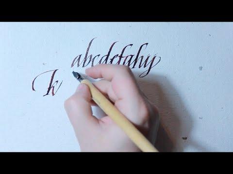 HOW TO write ITALIC lower case CALLIGRAPHY ALPHABET