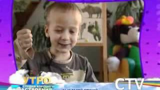 Дети говорят о самом смешном случае в жизни
