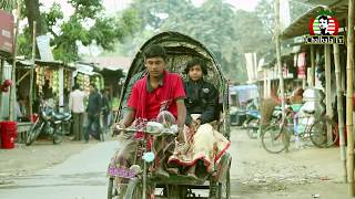 রংপুরের ভাওয়াইয়া গান । পিয়াঁজ নিয়ে নতুন ভাওয়াইয়া গান । পিয়াঁজ । Piyaj । Piyaj er Bhawaiya Song